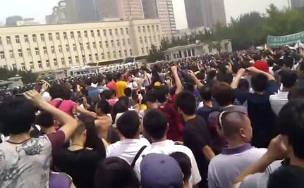 Over 10,000 Rally To Close Petrochemical Plant in China (video)