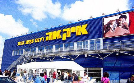 New Book Reveals Dark Nazi Secrets in IKEA Founder's Past