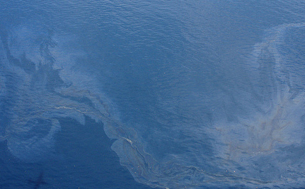 BP Oil Spills Into The Gulf Of Mexico. Again.