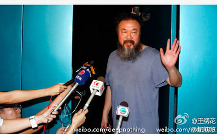 "Ai Weiwei Speaks Out: ""Beijing is a Nightmare"""
