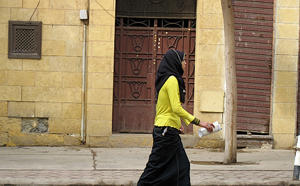 More Egyptian Women Fighting the Revolution Under a Veil
