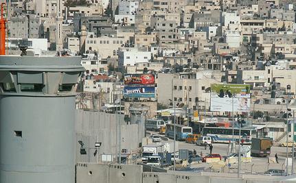 Palestinians Seek UN Bid For Statehood
