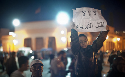 Morocco: Multiple Arrests Against Activists