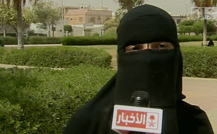Saudi Arabian Women Granted Voting Rights