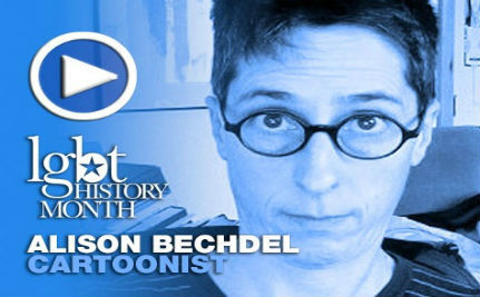 Cartoonist Alison Bechdel — LGBT History Month Day 3