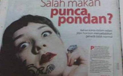 The Strange Treatment of Trans People in Malaysia's Media