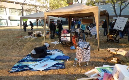 Occupy Edmonton Granted Eviction Reprieve