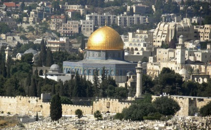 World First: Christian, Jewish, Muslim Groups in Joint Holy Land Visit
