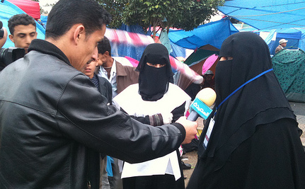 Yemeni Women Burn Veils To Protest Crackdown