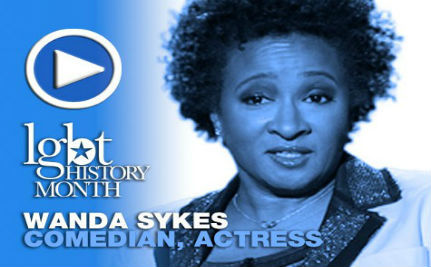 Comedian Wanda Sykes — LGBT History Month Day 28