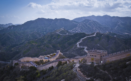 China's Great Wall is Crumbling Due to Mining