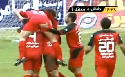 Butt Grab Could Lead to Lashing for Iranian Soccer Players (Video)