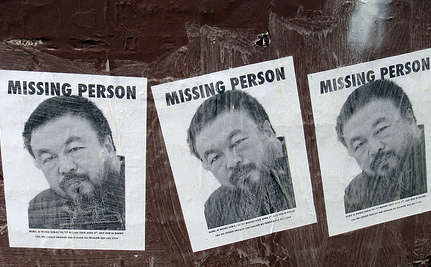 20,000 Donate To Help Ai Weiwei Pay Huge Bill