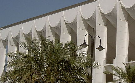 Kuwaitis Storm Parliament, Demand Premier Step Down