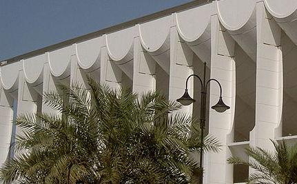 Kuwaitis Storm Parliament, Demand Premier Step Down