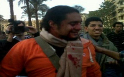 Egypt: Have Activists and Journalists Been Targeted in Tahrir Square?