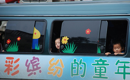 Chinese Netizens Outraged by School Bus Donation