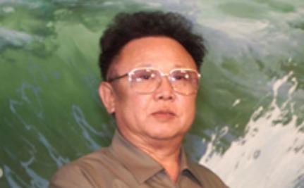 BREAKING: North Korean Dictator, Kim Jong-il, Dead At 69