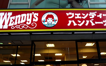 Foie Gras Burgers on Wendy's Menu in Japan