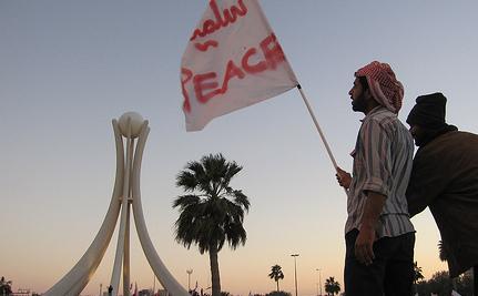 US Wants Investigation: Bahraini Activist Beaten, Hospitalized