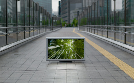 DOE Launches Contest To Find World's Most Efficient TV