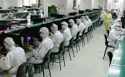 Chinese Workers' Rights: Apple Makes a Small Step Forward