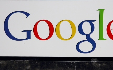Google Announced New Privacy Policy: Privacy Police or Good Business?