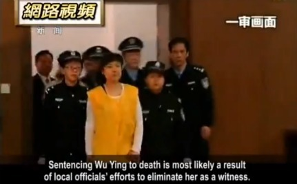 China: A Death Sentence to Hide Government Corruption?
