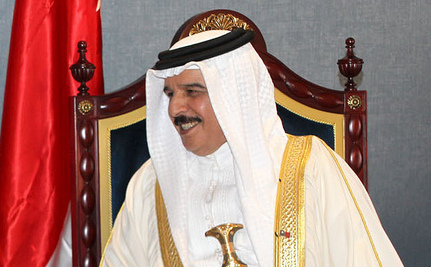 Bahrain King Praises Progress As Beatings, Torture Continue