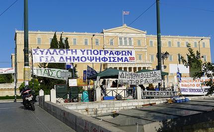 Retired Pharmacist Kills Himself in Athens Over Debt
