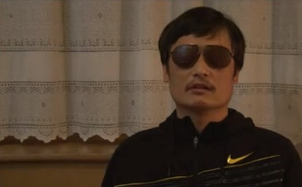 Is Chinese Activist Chen Guangcheng In the US Embassy? (Video)
