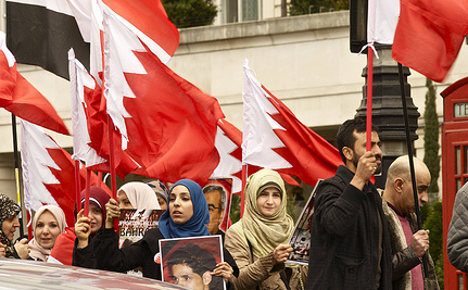 New Trials For Bahraini Activists: Just Buying Time?