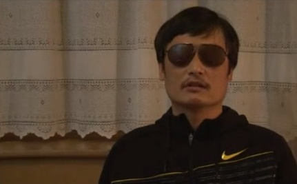 Did the U.S. Rush Chen Guangcheng Out of Its Embassy?