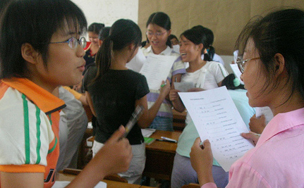 90% of East Asian School Children Are Nearsighted
