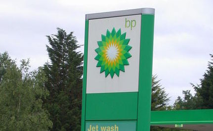 "BP Hailed as ""Sustainability Partner"" in London Olympics"