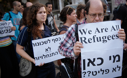 """Pogrom"" On African Refugees in Tel Aviv"