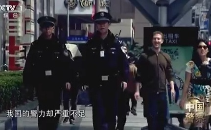 Why Is Mark Zuckerberg in a Chinese Police Film Ad? (Video)
