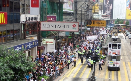 Citizens of Hong Kong Demand Change on 15th Anniversary of Chinese Rule