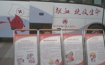 Lesbians Can Donate Blood Again in China