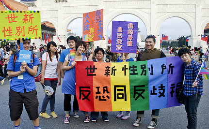 "New Chinese Dictionary Leaves Out ""Gay"" Definition"