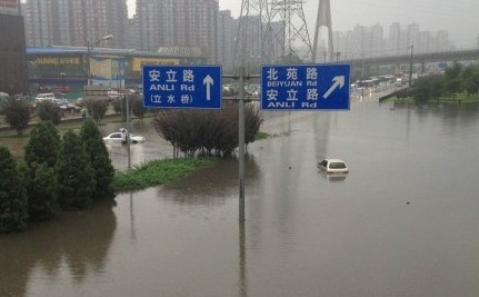 Heaviest Rains in 60 Years Flood Beijing, 25 Dead (Video)