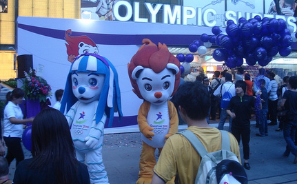 Olympic Toys Manufactured in Chinese Sweatshops