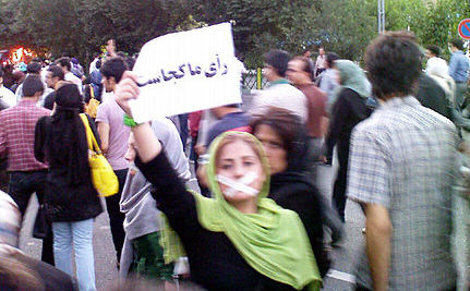 Women Banned from Universities in Iran