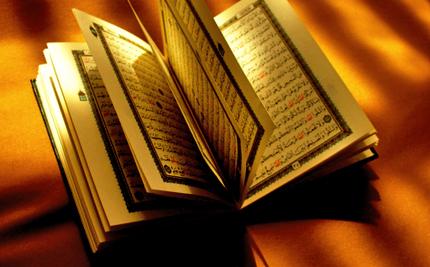 U.S. Troops to Receive Penalties for Burning 500 Copies of the Koran