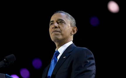 In Case You Missed It: Obama's Victory Speech