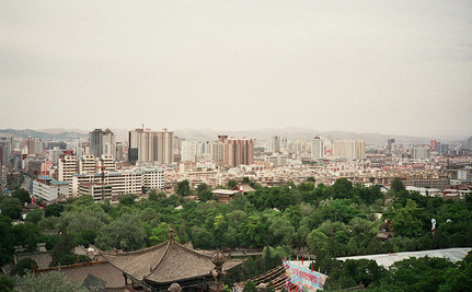 What?! China Developers to Flatten 700 Mountains to Build New City
