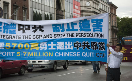 China To 'Reform' Forced Labor Camps