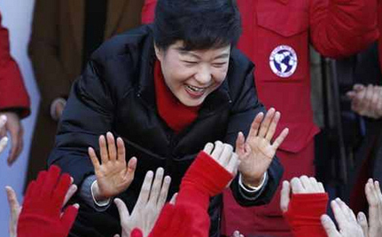 South Korea's First Female President: The Next Margaret Thatcher?