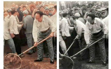 Haunting Photos: Propaganda from Mao's China Erases History