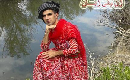 Iranian Judge Forces Man to Dress Like Woman. Feminists Protest.